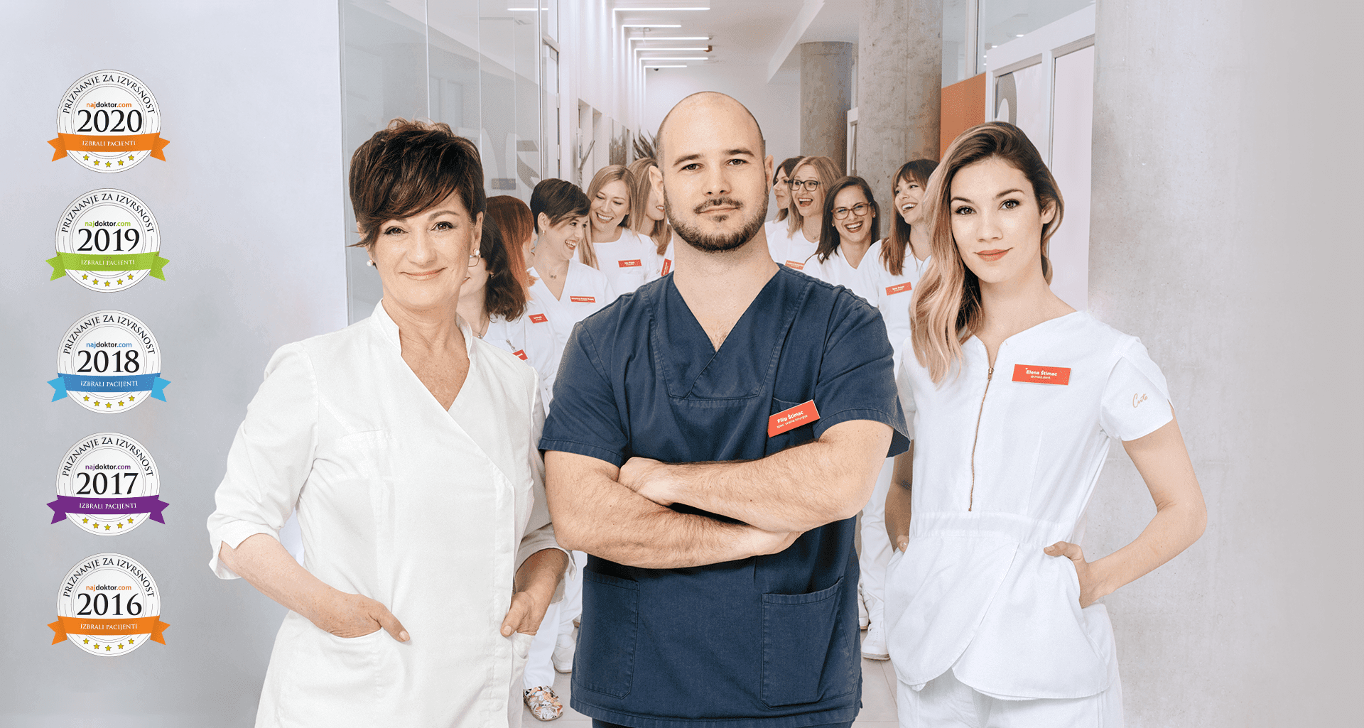 Stomatološka klinika